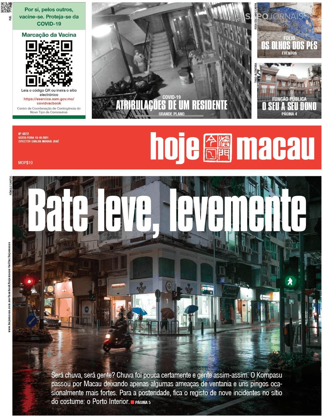 Hoje Macau